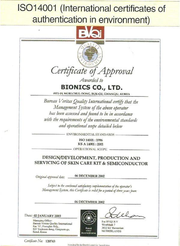 sertifikat-03