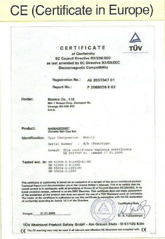 sertifikat-05