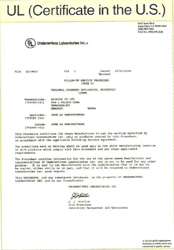 sertifikat-06